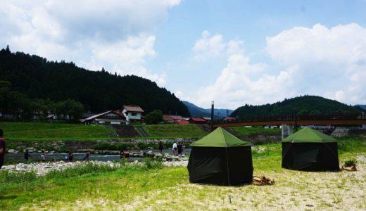 サウナと清流の良い関係。新庄村でテントサウナを体験してみた。