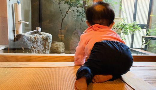 「2020年4月」と0歳7ヶ月の育児