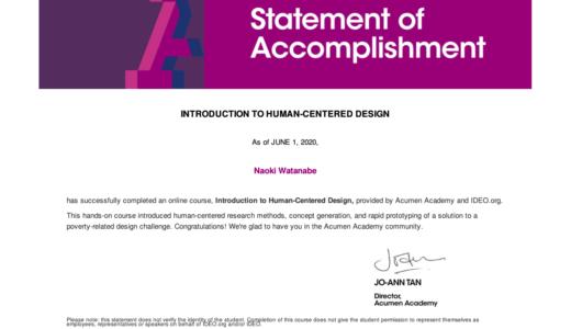 Acumen academyを終えて 〜IDEOが開発に関わるオンラインスクールの体験録②〜